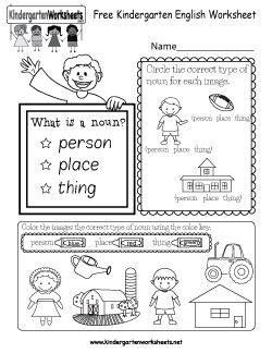 grammar worksheets  kindergarten kidworksheet