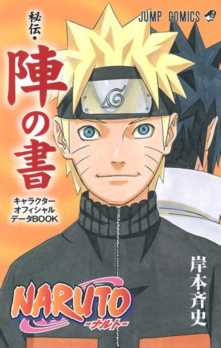 jin  sho narutopedia fandom powered  wikia