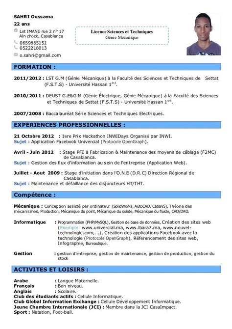 Model De Cv En Francais by Cv Model En Francais Cv Cv Models Resume Design
