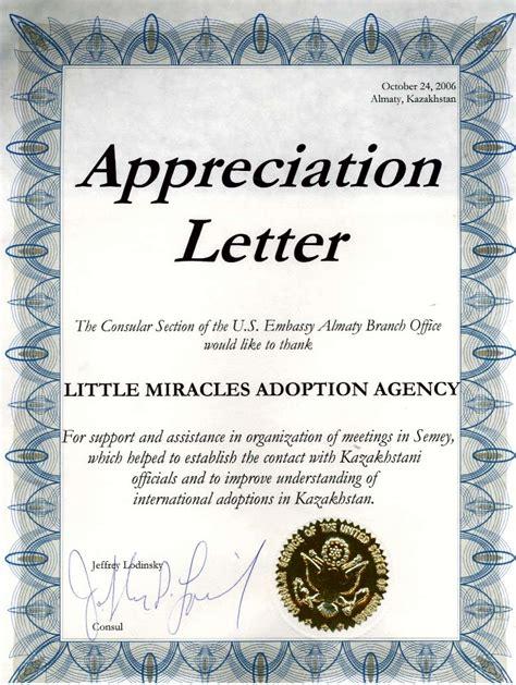 letter of appreciation letter of appreciation sle templates