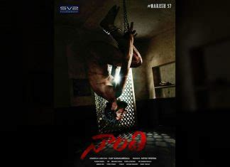 Tollywood Reviews, Telugu Cinema Reviews, Tollywood Movie ...