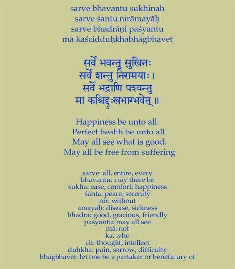 mp3 ringtone bhakti song