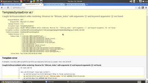 django template inline if templates django registrationdownload free software