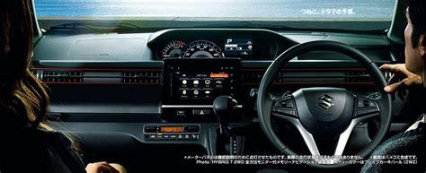 generation suzuki wagonr  stingray