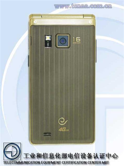 samsung sm     high  foldable phone