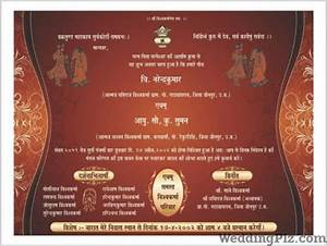 shrushti arts pvt ltd mira road east thane invitation With wedding invitation cards thane