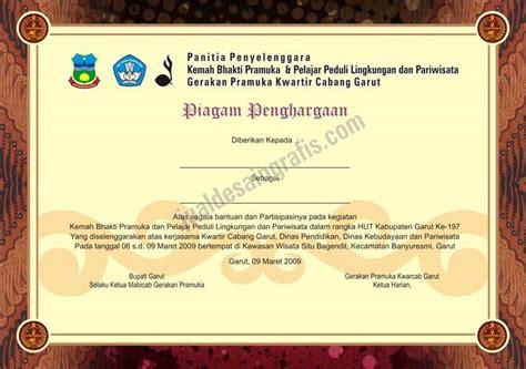 contoh sertifikat pramuka  places  visit