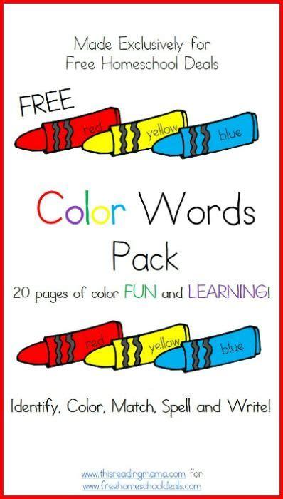 color words printable worksheets pack