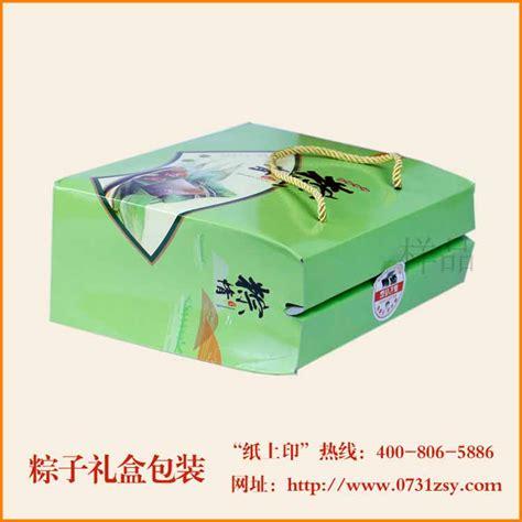 湖南粽子礼盒包装_粽子包装盒_长沙纸上印包装印刷厂(公司)