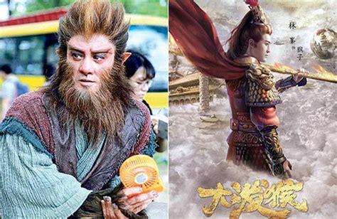 jaynestarscom tag archive  legends  monkey king