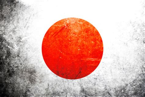 youve   japan  long  wa pedia