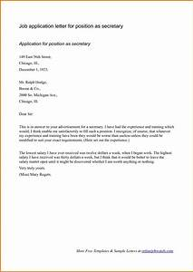 sample application letter for job pdfeports220webfc2com With application letter for recruitment