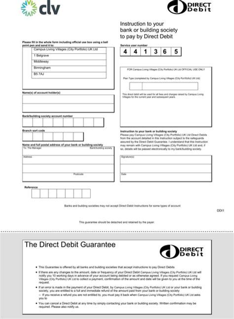 direct debit form direct debit