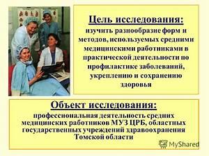 Организация школ здоровья для пациентов с артериальной гипертонией