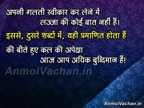 Best Funny Quotes Ever In Hindi