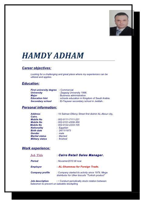 c v hamdy adham sales up 1 4