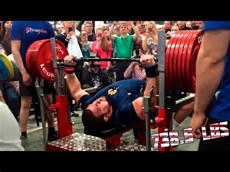 bench press record kirill sarychev sets bench press world record 738 5