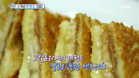 react to kpop idols diet