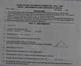 Net exam result date 2015