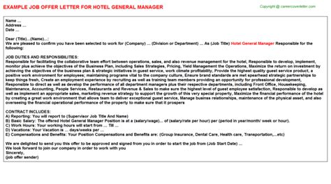 hotel general manager job offer letter