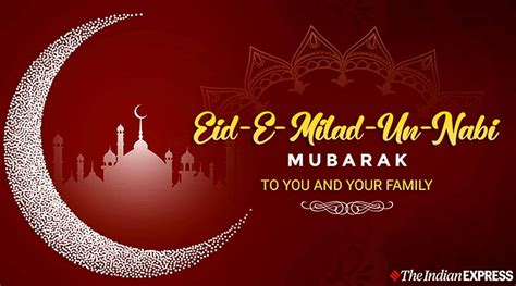 Eid-e-Milad 2020 Date: Eid Milad-un-Nabi 2020 Date ...