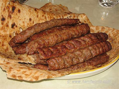 kebab cuisine meals photos