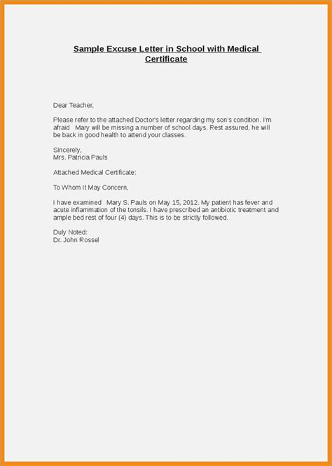 sick excuse letter yumna design