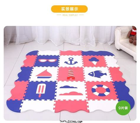 rubber mat baby rubber mat for baby with rails 9pcs set