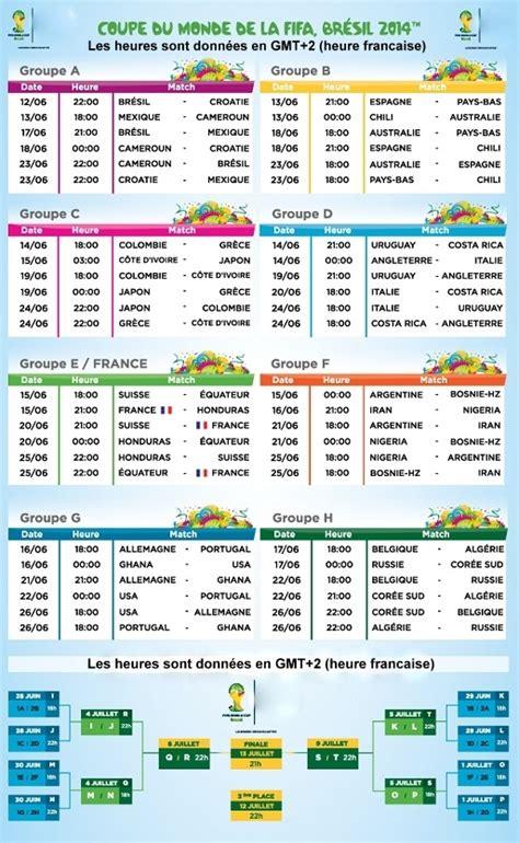 football voici le calendrier des matches de la coupe du