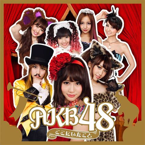 heavy rotation  song  akb  spotify