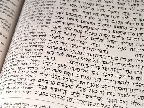 Hebrew's Remarkable Story