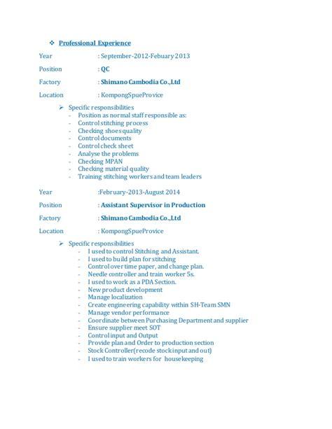 cover letter work pressure 28 images application