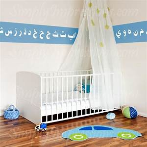 learn arabic alphabet decals stickers colorful wall art With good looking arabic alphabet wall decals