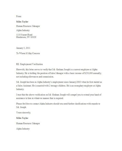 application letter sample  special ed writing