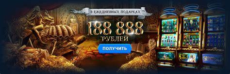 Играть в казино 888 на деньги