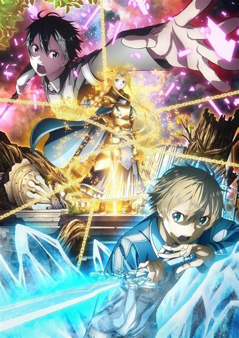 Sword Art Online Season 3 Releases Second Trailer Tokyo