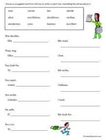 verb sheet image gallery verb printables