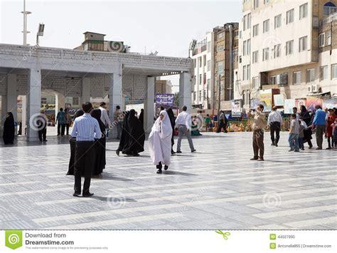 Mashhad Editorial Image
