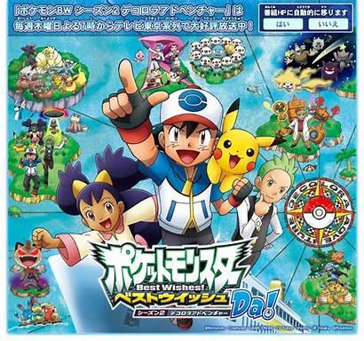 Pocketmonsters Pocket Monsters Poster Bw Thumbnail S2