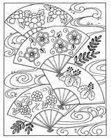 Japanese Fan Coloring Japan Hand Pages Adult sketch template