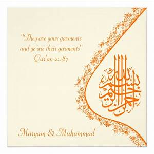 islamic wedding engagement damask invitation card zazzlecom With digital islamic wedding invitations