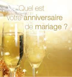 cadeau d anniversaire de mariage cadeau d anniversaire de 65 ans de mariage meilleur de photos de mariage pour vous