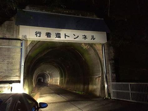 宮崎 心霊 スポット