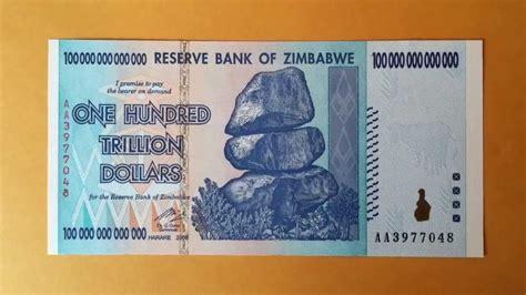 zimbabwes  trillion dollar bank note inflation  highest marked single bill   world