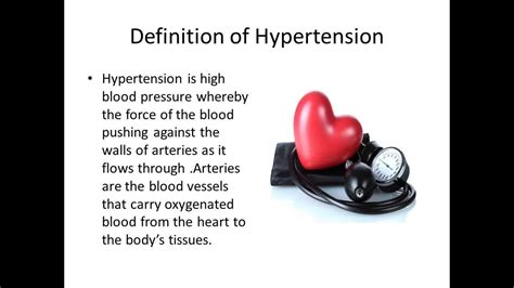 Definition Of Hypertension Youtube