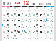 2018 달력 2019 2018 Calendar Printable with holidays list