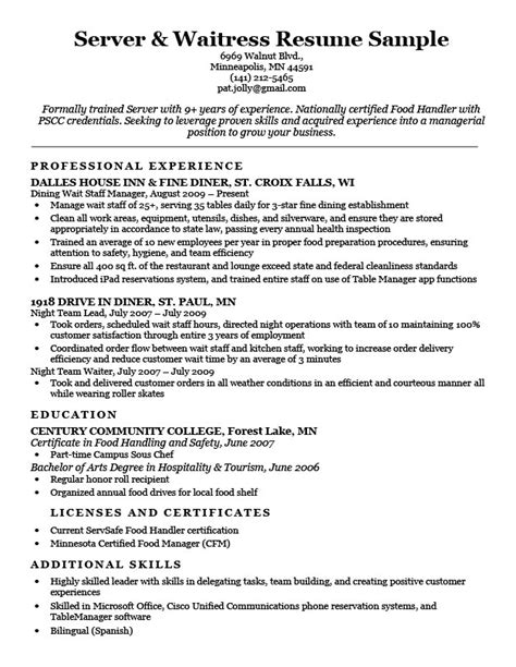 Resume Of A Server by Sle Of Server Resume