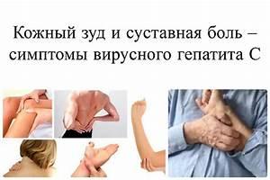 От каких иппп болят суставы