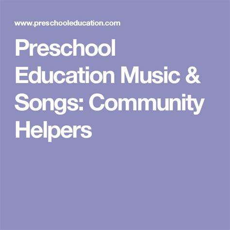 71 best preschool community helpers images on 660   da9c478b63f769ff81dd7d2a5e101817 preschool songs preschool education