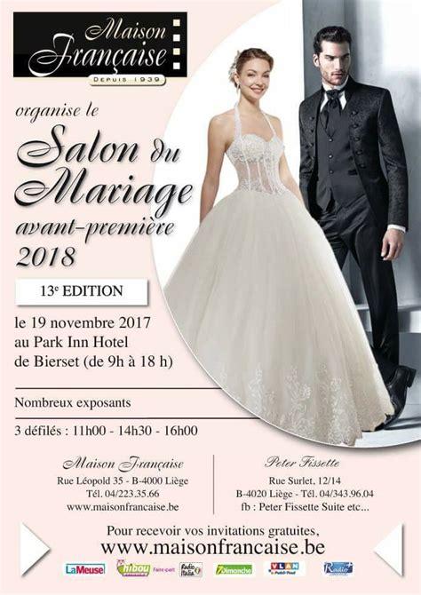 salon de mariage 2017 salon mariage 2017